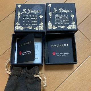 ブルガリ指輪が入っていた箱とポーチ