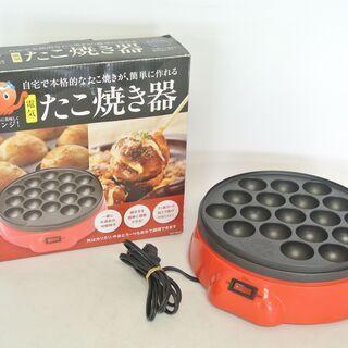 アズマ たこ焼き器 EAT-8913