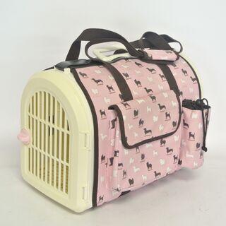 小型犬用 ペットキャリーケース バッグ 持ち手付き ピンク
