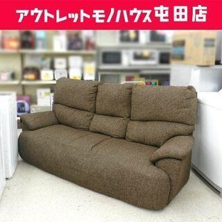 3人掛けソファ 幅200cm ファブリック ブラウン 布 ☆ P...