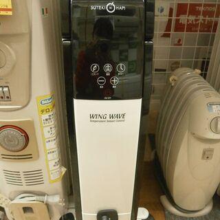 【引取限定】はぴねすくらぶ オイルヒーター 中古品 55712【...