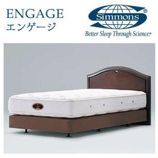 【美品🌟シモンズ】マットレス付きシングルベッド 5.5イン…