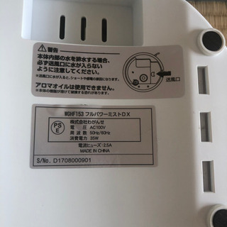 加熱器 - 神戸市