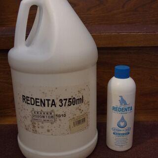 リデンタ 犬猫用液体ハミガキ 3750ml(残り約2500ml)