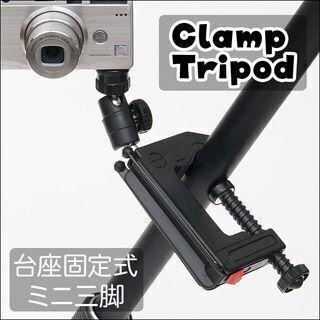 【三脚】デジカメ用/折畳み/軽量コンパクト/ロールバー等①