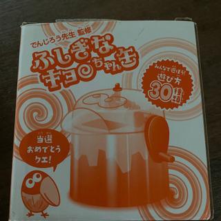 キョロちゃん缶詰