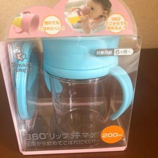 ベビー食器セット − 兵庫県