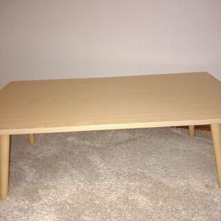 【お取引中】ニトリ 折畳みテーブル