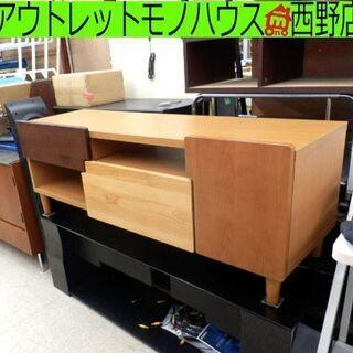 テレビボード 木製 幅135 ワイド かわいい オスロ OSLO...