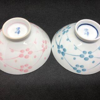 【和食器】お茶碗2個セット 色違い
