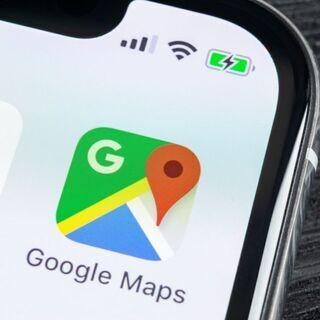 GoogleマイビジネスでWeb集客に力を入れませんか?