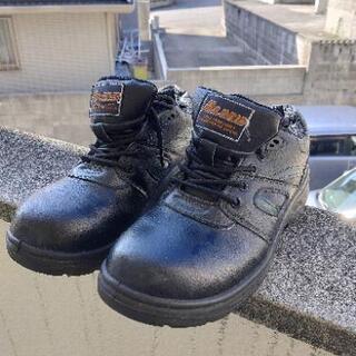 安全靴 25.0 作業場にいかがですか?
