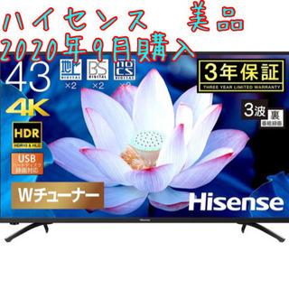 液晶テレビ 43型 ほぼ新品 ハイセンスhisense