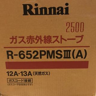 Rinnai  ガス赤外線ストーブ