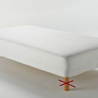 無印良品・シングルベッド(木製フレームのマットレスタイプ) ー ...