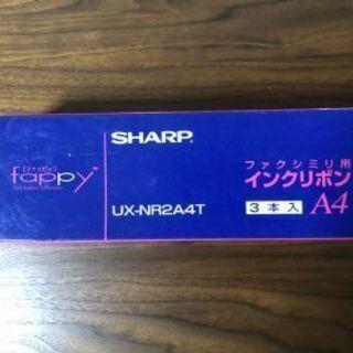 シャープ FAX用インクリボン 2本 UXNR2A4T