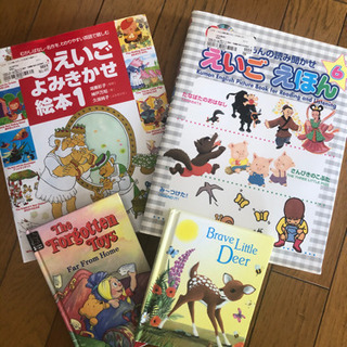子供英語絵本