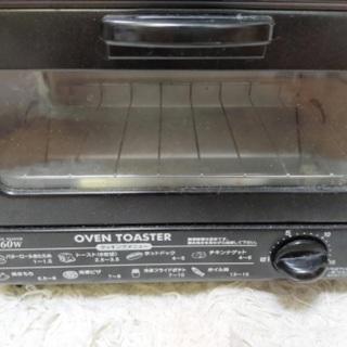 黒のトースター