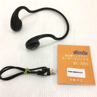 allimity 骨伝導ヘッドフォン BT-705C ワイヤレス...