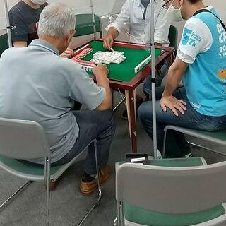 健康マージャン教室 (上越市 市民プラザ)