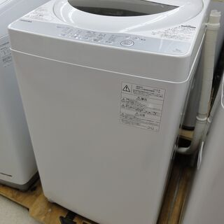 TOSHIBA/東芝 5kg 洗濯機 AW-5G6 201…