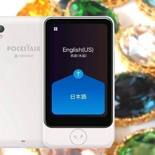2020年モデル 【新品】POCKETALK (ポケトーク)S ...