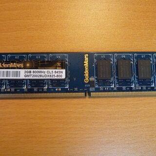DDRⅡ 2GB メモリー GoldenMars
