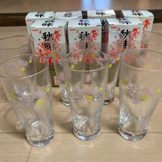 キリンビール 秋味 ノベルティ グラス7個