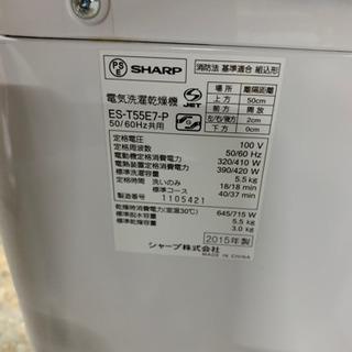 洗濯機:乾燥有りの画像