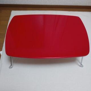 赤折り畳みテーブル