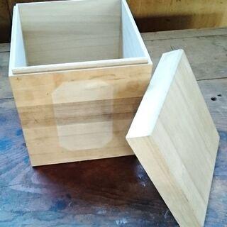 古木箱(ふたつき)