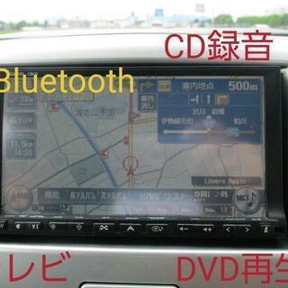 取り付け対応④Bluetooth対応☆定価22万円☆ワンセグHD...