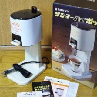 未使用♡激レア♡三洋電機株式会社SANYOハイポット