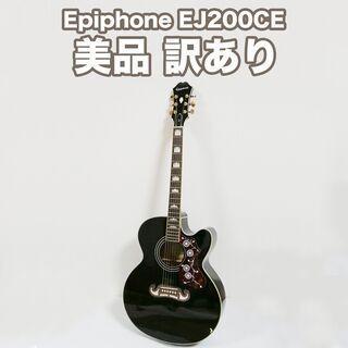 【美品訳あり】 Epiphone アコースティックギター EJ...