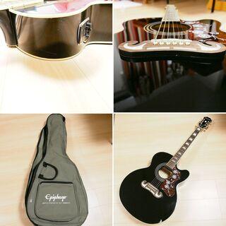 【美品訳あり】 Epiphone アコースティックギター EJ200CE - 売ります・あげます
