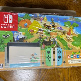 【新品!】Nintendo Switch どうぶつの森エディション