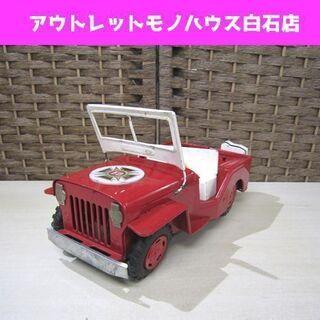 当時物 F.Dマーク JEEP/ジープ ブリキ 玩具 自動車 乗...