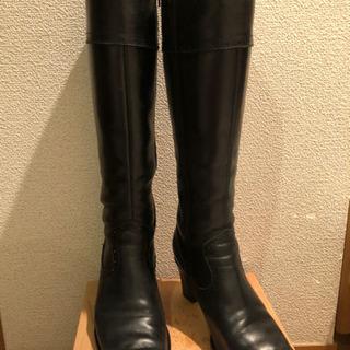 ロングブーツ 22.5cm