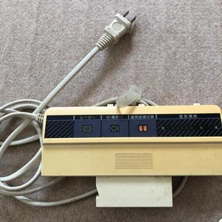 日立 HITACHI 電子ホットカーペット 180×180…
