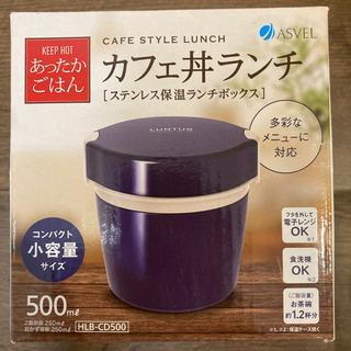 【未使用】カフェ丼ランチボックス