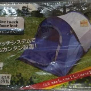 ワンタッチドー厶テント
