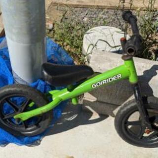 GO!RIDER🌈  ペダルなし自転車
