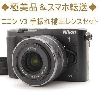 ◆極美品&スマホ転送◆ニコン V3 手振れ補正レンズセット
