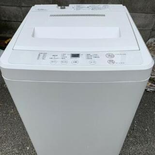 🌈格安💞洗濯機😍無印良品🌟当日配送‼️長期保証‼️