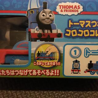 新品 トーマスおもちゃ