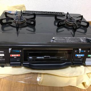 ガスコンロ3000円