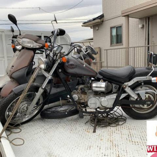 不要なバイクお引き取り致します
