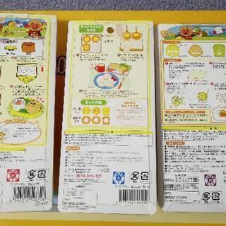 アンパンマン キャラ弁用グッズセット - 子供用品
