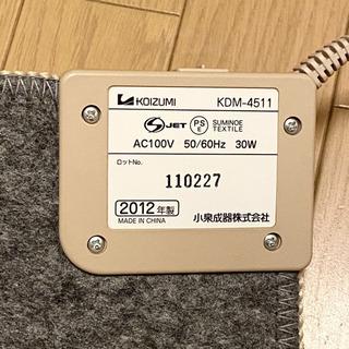 座布団サイズ電気カーペット - 家電