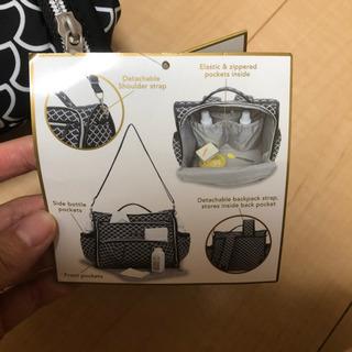 受け渡し者決定 新品未使用 マザーズバッグ
